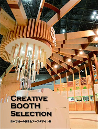 CREATIVE BOOTH SELECTION