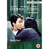 Green Fish [DVD] (1997)by Han Suk-Kyu