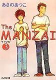 The MANZAI〈3〉