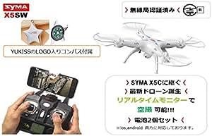 Yukiss SYMA RCクワッドヘリコプター X5SW 4CH 2.4G 6軸 WIFI ドローン 3D飛行 宙返り ヘッドレスモード ホワイト [並行輸入品]