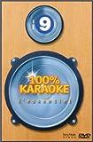 echange, troc 100 % Karaoké - Vol.9
