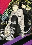 ACID TOWN 1 (1) (バーズコミックス ルチルコレクション)