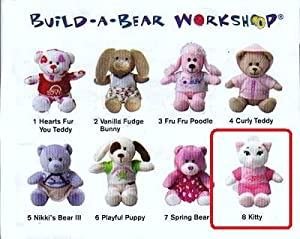 Amazon Com Mcdonalds Happy Meal Build A Bear Workshop