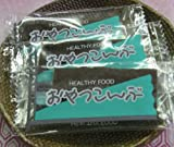低カロリー おやつ昆布 オヤツ昆布1枚包み