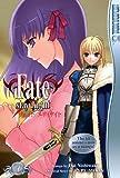 Fate/stay night Volume 7 (Fate/Stay Night (Tokyopop))