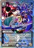 デュエルマスターズ 【 凶星王ザビ・ヒドラ 】【スーパーレア】 DMX05-S4-SR ≪リバイバル・ヒーロー ザ・エイリアン≫