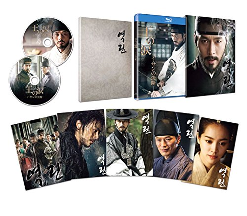 王の涙 -イ・サンの決断- BDスペシャルBox(2枚組) [Blu-ray]