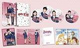 イタズラなKiss~Love in TOKYO <ディレクターズ・カット版>ブルーレイ BOX1 【2000セット初回限定版】(4枚組※本編DISC3枚+特典DISC1枚) [Blu-ray]