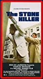 The Stone Killer [VHS]