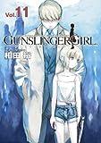 GUNSLINGER GIRL(11) (電撃コミックス)