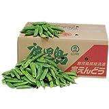 【箱売り】 グリーンピース(うすいえんどう) 1箱(約4kg入り) 国産 【業務用・大量販売】