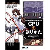CPU
