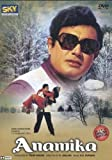 Anamika (1973) (Girl Without a Name / Hindi Film / Bollywood Movie / Indian Cinema DVD) - Comedy DVD, Funny Videos