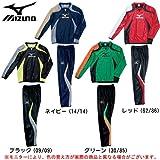 MIZUNO(ミズノ) ウィンドブレーカー シャツ/パンツ 上下セット 62WS250/62WP250 ((30/85)グリーン, O)