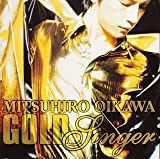 GOLD SINGER(ゴールドシンガー)