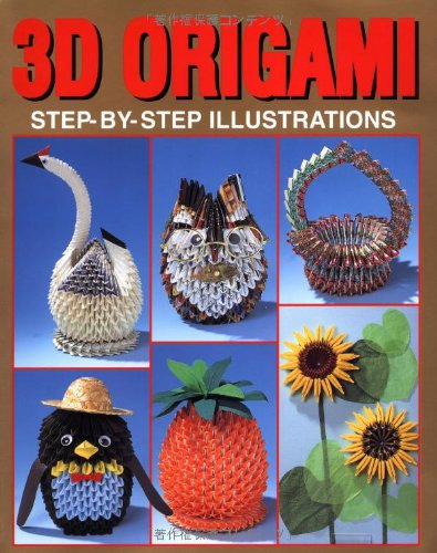 3D ORIGAMI STEP-BY-STEP ILLUSTRATIONS