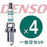 DENSO イリジウムタフ ステラ/ステラカスタム【型式:RN1/RN2 年式:06.6~11.5 エンジン:EN07(DOHC・S/C)】 ★一台分4本セット★