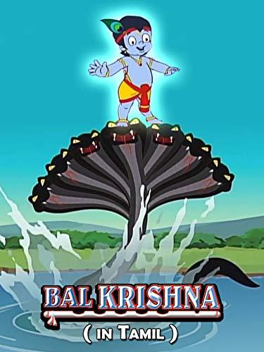Bal Krishna (Tamil)
