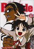 echange, troc Jin Kobayashi - School Rumble vol.13