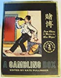 img - for A Gambling Box book / textbook / text book