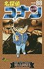 名探偵コナン 第88巻