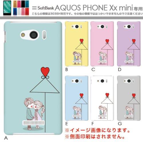 〔選べるデザイン〕 特殊印刷カバー AQUOS PHONE Xx mini 【303SH】【相合傘 SC210】 303sh sh SH ハードケース 〔ベース色:ホワイト〕(B) カップル ハート ラブ ペア 昭和 レトロ 柄