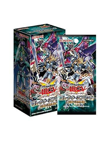 遊戯王アーク・ファイブ OCG コレクターズパック 伝説の決闘者編 BOX