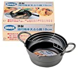 パール金属ブレイブ鉄製段付両手天ぷら鍋18cmH-7895