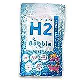 高濃度水素入浴料 エイチツーバブルお徳用パック(約20回分) H2Bubble 高濃度1.2ppmのカンタン水素風呂 大量の水素バブルでカラダを包む!