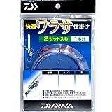ダイワ(Daiwa) 快適ワラサ仕掛けR 13-8-6