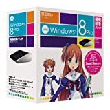 Microsoft Windows 8 Pro (DSP) 64bit