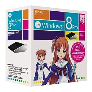 Microsoft Windows 8 Pro (DSP版) 64bit... Microsof