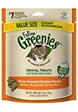 FELINE GREENIES Original Dental Treats - Oven-Roasted Chicken Flavor - 5.5 oz. (156 g)