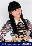 AKB48 公式生写真 Theater 2013.November 月別11月 【達家真姫宝】