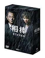 相棒 season 11 DVD-BOX I (6枚組)