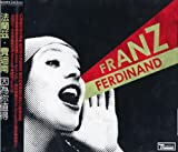Franz Ferdinand You Could Have It So Much..