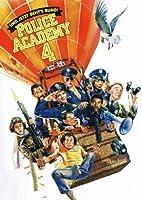 Police Academy 4 - Und jetzt geht's rund!