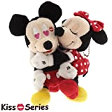 Disney Kiss Series Pair Plush Ball Chain (Mickey Mouse and Minnie Mouse)