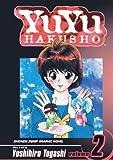 YuYu Hakusho 02 (Turtleback School & Library Binding Edition) (Yuyu Hakusho (Prebound)) (1417654694) by Togashi, Yoshihiro