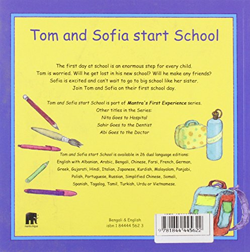 Tom and Sofia Start School in Bengali and English (First Experiences)