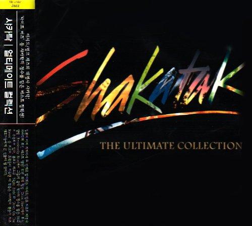 Shakatak - Shakatak Live! - Zortam Music