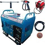 高圧洗浄機GB1513 (30D標 高圧ホース30m+ホースドラム付)