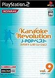 カラオケレボリューション (J-POPベストVol.9)