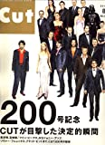 Cut (カット) 2006年 08月号 [雑誌]