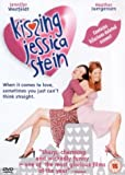 Kissing Jessica Stein [DVD] [2002]