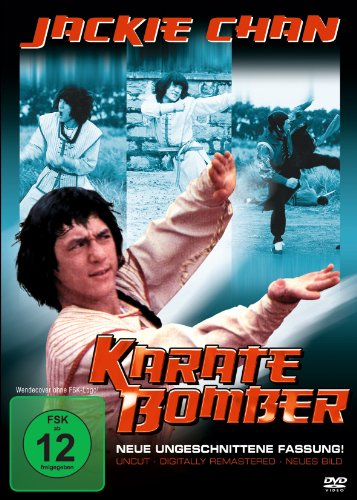 Karate Bomber (Uncut Version)