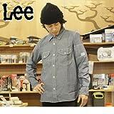 LEE ワークシャツ シャンバリーブルー M (LS2006153)