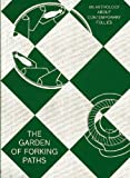 The Garden of Forking Paths (3037642327) by Larsen, Lars Bang