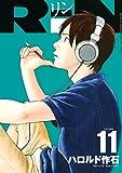 RiN(11) (月刊少年マガジンコミックス)