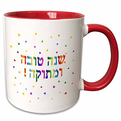 InspirationzStore Judaica - Shana tova umetukah - Rosh Hashanah greeting for Jewish New Year - 11oz Two-Tone Red Mug (mug_202091_5)